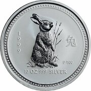 10 Dollars - Elizabeth II (4th Portrait - Year of the Rabbit - Silver Bullion Coin) -  reverse