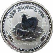 2 Dollars - Elizabeth II (4th Portrait - Year of the Goat - Silver Bullion Coin) -  reverse