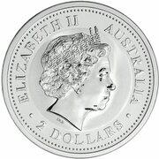 2 Dollars - Elizabeth II (4th Portrait - Year of the Monkey - Silver Bullion Coin) -  obverse
