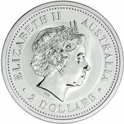 2 Dollars - Elizabeth II (4th Portrait - Year of the Pig - Silver Bullion Coin) – obverse