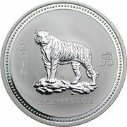 2 Dollars - Elizabeth II (4th Portrait - Year of the Tiger - Silver Bullion Coin) -  reverse