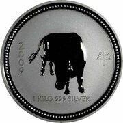 30 Dollars - Elizabeth II (4th Portrait - Year of the Ox - Silver Bullion Coin) -  reverse