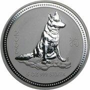 8 Dollars - Elizabeth II (4th Portrait - Year of the Dog - Silver Bullion Coin) -  reverse