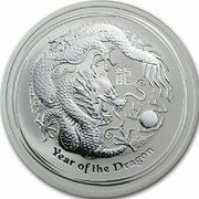 8 Dollars - Elizabeth II (4th Portrait - Year of the Dragon - Silver Bullion Coin) -  reverse