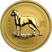 100 Dollars - Elizabeth II (4th Portrait - Year of the Dog - Gold Bullion Coin) -  reverse