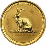 100 Dollars - Elizabeth II (4th Portrait - Year of the Rabbit - Gold Bullion Coin) -  reverse