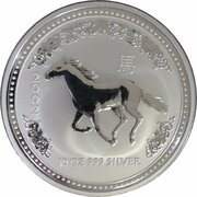 10 Dollars - Elizabeth II (4th Portrait - Year of the Horse - Silver Bullion Coin) -  reverse