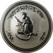 10 Dollars - Elizabeth II (4th Portrait - Year of the Monkey - Silver Bullion Coin) -  reverse