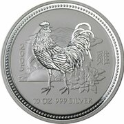10 Dollars - Elizabeth II (4th Portrait - Year of the Rooster - Silver Bullion Coin) -  reverse