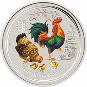 25 Cents - Elizabeth II (4th Portrait - Year of the Rooster - Silver Bullion Coin) – reverse