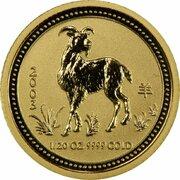 5 Dollars - Elizabeth II (4th Portrait - Year of the Goat - Gold Bullion Coin) -  reverse