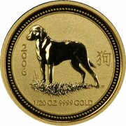 5 Dollars - Elizabeth II (4th Portrait - Year of the Dog - Gold Bullion Coin) -  reverse