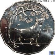 50 Cents - Elizabeth II (6th Portrait - Year of the Ox) – reverse