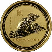 15 Dollars - Elizabeth II (3rd Portrait - Year of the Rat - Gold Bullion Coin) -  reverse