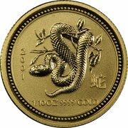 15 Dollars - Elizabeth II (4th Portrait - Year of the Snake - Gold Bullion Coin) -  reverse