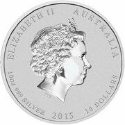 10 Dollars - Elizabeth II (4th Portrait - Year of the Goat - Silver Bullion Coin) -  obverse