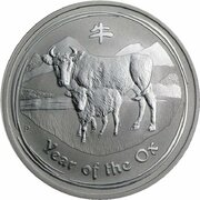 2 Dollars - Elizabeth II (4th Portrait - Year of the Ox -  Silver Bullion Coin) -  reverse