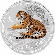 50 Cents - Elizabeth II (4th Portrait - Year of the Tiger - Silver Bullion Coin - Colourised) -  reverse