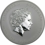 8 Dollars - Elizabeth II (4th Portrait - Year of the Tiger - Silver Bullion Coin) -  obverse