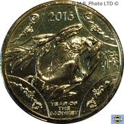 1 Dollar - Elizabeth II (4th Portrait - Year of the Monkey) -  reverse