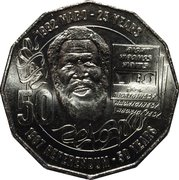 50 Cents - Elizabeth II (Pride and Passion) -  reverse