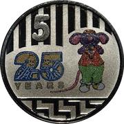 5 Cents - Elizabeth II (Bananas in Pyjamas) – reverse