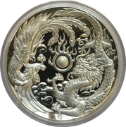 1 Dollar - Elizabeth II (Dragon & Phoenix; High Relief Silver Proof) -  reverse