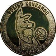 Token - Boxing Kangaroo (Tennis) – obverse