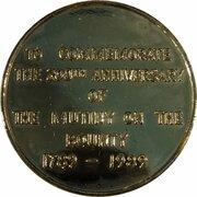 Token - Mutiny on the Bounty (200 Year Anniversary) – reverse