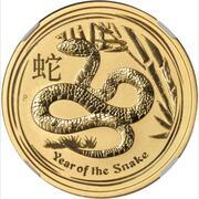 200 Dollars - Elizabeth II (4th Portrait - Year of the Snake - Gold Bullion Coin)