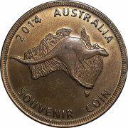 Medal - Australia Tourist Coin (Kuranda Scenic Railway QLD) – reverse