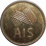 Medal - Australia Tourist Coin (AIS ACT) – obverse