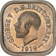 1 Penny - George V (Kookaburra Pattern - Type 5) – obverse