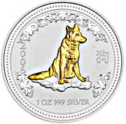 1 Dollar - Elizabeth II (4th Portrait - Year of the dog - Silver Gilded Coin) -  reverse