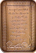5 Dollars - Elizabeth II (Magna Carta) -  reverse
