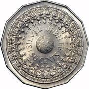 50 Cents - Elizabeth II (Silver Jubilee) -  reverse