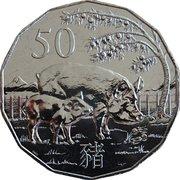 50 Cents - Elizabeth II (4th Portrait - Lunar Year of the Pig) – reverse