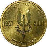 1 Dollar - Elizabeth II (4th Portrait - 50th Anniversary ASAS) -  reverse