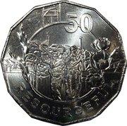 50 Cents - Elizabeth II (Anzac Spirit - Resourceful) -  reverse