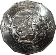 50 Cents - Elizabeth II (Anzac Spirit - Devoted) -  reverse