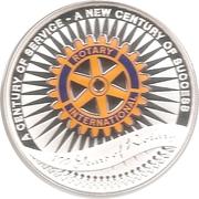 1 Dollar - Elizabeth II (Rotary Centenary) -  reverse