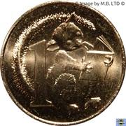 1 Cent - Elizabeth II (Possum Magic) -  reverse