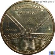 1 Dollar - Elizabeth II (4th Portrait - Sydney Harbour Bridge) -  reverse