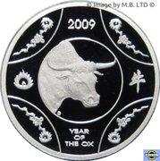 1 Dollar - Elizabeth II (4th Portrait - Year of the Ox - Silver Proof) -  reverse