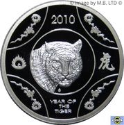 1 Dollar - Elizabeth II (4th Portrait - Year of the Tiger - Silver Proof) – reverse