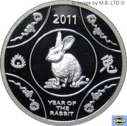 1 Dollar - Elizabeth II (4th Portrait - Year of the Rabbit - Silver Proof) -  reverse