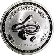 "50 Cents - Elizabeth II (""Lunar Year Series"" Silver Bullion Coinage) -  reverse"