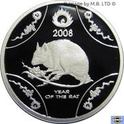 1 Dollar - Elizabeth II (4th Portrait - Year of the Rat - Silver Proof) -  reverse