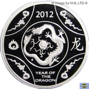 1 Dollar - Elizabeth II (4th Portrait - Year of the Dragon - Silver Proof) – reverse