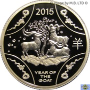 1 Dollar - Elizabeth II (4th Portrait - Year of the Goat - Silver Proof) -  reverse